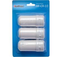 Набор фильтров HF-CR-10 (3 шт)