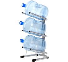 Стеллаж - подставка для 3 бутылей